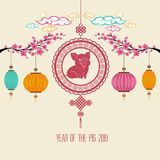 Chinese New Year Ornament collection. Vintage Pig Chinese Calligraphy.  Royalty Free Stock Photo