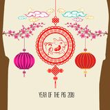 Chinese New Year Ornament collection. Vintage Pig Chinese Calligraphy.  Stock Photo