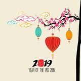 Chinese New Year Ornament collection. Vintage Pig Chinese Calligraphy.  Royalty Free Stock Photography
