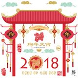 Chinese New Year Ornament Design Collections. Translation of Calligraphy main: & x22;Dog year with big prosperity& x22;. Red Stamp: Vintage Dog Calligraphy vector illustration