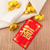 Chinese new year ornament Royalty Free Stock Photography