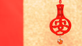 Chinese New Year Ornament. On gold background.(It brings good luck and peace royalty free stock images