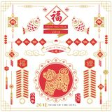 Chinese New Year Ornament Set. Chinese Calligraphy translation ` Dog, Happy New Year and Year of the Dog`. Red Stamp with Vintage stock illustration