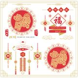 Chinese New Year Ornament Set Royalty Free Stock Images