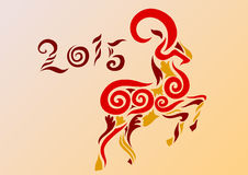 2015 Chinese New Year Ornamental. Vector illustration for the 2015 Chinese New Year, year of the Goat, in ornamental style royalty free illustration