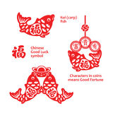 Chinese New Year ornaments. Chinese New Year koi fish papercut ornaments royalty free illustration