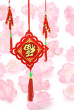 Chinese New Year ornaments on plum blossoms backg. Chinese New Year ornaments on plum blossoms floral background vector illustration