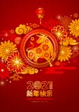 Chinese New Year 2021 Year Of The Ox. Chinese New Year 2021, year of the Ox vector design. Paper cut Ox, flowers, clouds in red and gold colors on background