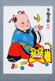 Chinese new year paintings. The meaning of the paintings:very happy, happiness, good luck . New Year paintings belong to the Chinese folk paintings created for royalty free illustration