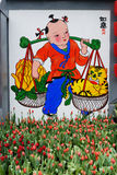 Chinese new year paintings. The meaning of the paintings:good fortune as one wishes; good luck and happiness to you . New Year paintings belong to the Chinese stock illustration