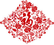 Chinese New year paper-cut. 2013, Chinese new year paper cut, the snake year Stock Images