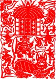 Chinese New Year paper cut Stock Image