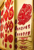 Chinese New Year Paper Cut Decorations Stock Image
