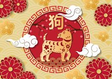 2018 Chinese New Year, Paper cut with golden dog, cherry blossom Royalty Free Stock Photos