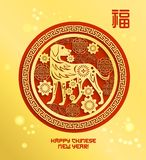 Chinese New Year paper cut ornament of zodiac dog. For greeting card design. Oriental lunar calendar animal of golden dog with flower and cloud in round frame Royalty Free Stock Photography