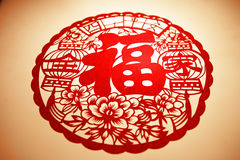 Chinese new year paper cutting Stock Photo