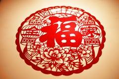 Chinese new year paper cutting Stock Photo