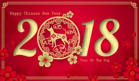 2018 Chinese New Year Paper Cutting Year of Dog Vector Design for your greetings card, flyers, invitation, posters, brochure, ban stock images
