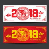 2018 Chinese New Year Paper Cutting Year of Dog Vector Design Chinese Translation: Auspicious Year of the dog, Chinese calendar f Stock Photos