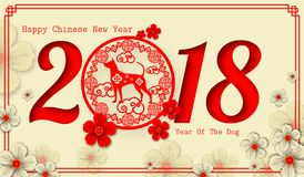 2018 Chinese New Year Paper Cutting Year of Dog Vector Design royalty free illustration