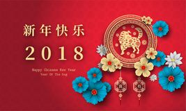 2018 Happy Chinese New Year, Year of Dog 2018