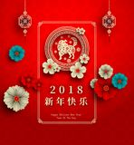 2018 Chinese New Year Paper Cutting Year of Dog Vector Design fo. R your greetings card, flyers, invitation, posters, brochure, banners, calendar Royalty Free Stock Photos
