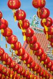Chinese New Year paper lanterns in Kuan Yin Temple Stock Images