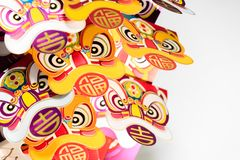 Chinese new year paper lion toy, all the Chinese means happy. And lucky royalty free stock image