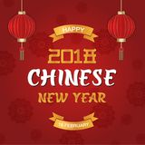 2018 chinese new year party. Happy Chinese New Year party festive  card Design wiht banners and  lanterns on red background. Vector illustration Stock Photos