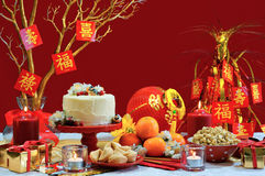 Chinese New Year party table. In red and gold theme with food and traditional decorations Stock Photo