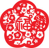 Chinese New Year Pattern Royalty Free Stock Photography