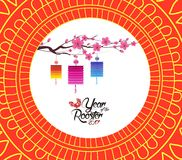 Chinese new year pattern background with lantern Stock Photography