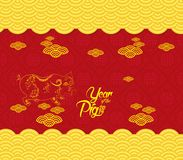 Chinese new year pattern background. Year of the pig.  vector illustration