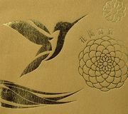 Chinese New year Pattern. Chinese new year bird pattern Stock Photos