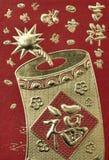 Chinese New year Pattern Royalty Free Stock Photo
