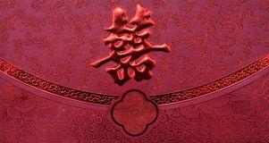 Chinese New year Pattern. Chinese new year marriage calligraphy pattern Stock Photo