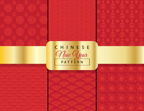 Chinese New Year pattern. 2017 seamless red pattern set of abstract Chinese New Year luxury background with red graphic elements and oriental ornament. Asian Royalty Free Stock Photography