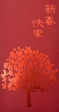 Chinese New year Pattern Royalty Free Stock Images