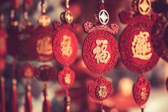 Chinese new year pendants. Shallow depth of field Royalty Free Stock Photo