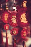 Chinese new year pendants. Shallow depth of field Royalty Free Stock Photography