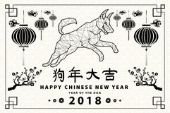 2018 Chinese New Year Pendants with Luck Knots. Vector illustration. Hieroglyphs - Animal Dog and Zodiac Sign Dog. Traditional Chi Stock Photos