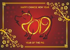 Chinese New Year 2019 - Year of Pig. Card design, nPig Zodiac have meaning of The system of Five Elements in Chinese culture influences people's character Stock Photos