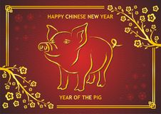 Chinese New Year 2019 - Year of Pig. Card design Stock Photos