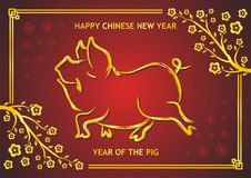 Chinese New Year 2019 - Year of Pig. Card design Stock Image