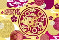 Chinese New Year of pig card, flower patterns. Happy Chinese New Year of pig holiday greeting poster with asian festive ornaments. Vector oriental flowers stock illustration