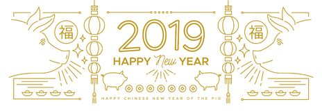Chinese New Year of pig 2019 gold line web banner. Chinese New Year of the Pig 2019 web banner illustration in traditional outline style with gold color asian