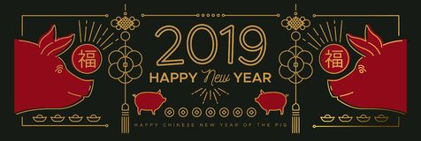 Chinese New Year of pig 2019 gold line web banner. Chinese New Year of the Pig 2019 web banner illustration in traditional outline style with gold color asian stock illustration
