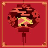 Chinese New Year 2019. Year of Pig. royalty free illustration