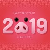 Chinese New Year 2019 Pig Snout stock illustration
