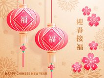 Chinese New Year, The Year of The Pig royalty free stock photo